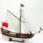 (取寄品)ウッディジョー 木製模型 1/64 チャールズヨット 精密 上級者向け WoodyJOE 4560134351417