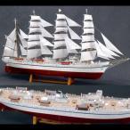 (取寄品)ウッディジョー 木製模型 1/160 日本丸(帆付・帆走) 精密 上級者向け WoodyJOE 4560134351424
