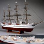 (取寄品)ウッディジョー 木製模型 1/160 日本丸(帆無・停泊) 精密 上級者向け WoodyJOE 4560134351431
