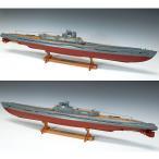 (取寄品)ウッディジョー 木製模型 1/144 伊400 日本特型潜水艦 精密 上級者向け WoodyJOE 4560134351684