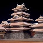 (取寄品)ウッディジョー 木製模型 1/150 松本城 精密 上級者向け WoodyJOE 4560134352407