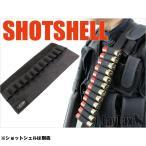 ライラクス Laylax ショットガンシェル スリングアタッチメント BK ゴーストギア Breacher shotgun
