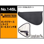 No.145L ガンラグケース Lサイズ 6〜6.5インチ用  BATTLE STYLE  エアガン ガスガンに4560329187326 outlet01 outlet01