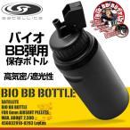 LayLax バイオBBボトル