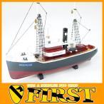 モデルシップ 30 シーファルク SeeFalke 船舶模型 塗料付き あおぞら 夏休み 工作 木製模型 4571397651381 natuyasumi プレミアムフライデー