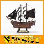 モデルシップ 12 海賊船 Pirate Ship 帆船模型 着色済 あおぞら 夏休み 工作 木製模型 4571397651411 natuyasumi syobun