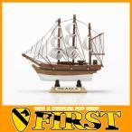 モデルシップ 12 ビーグル Beagle 帆船模型 着色済 あおぞら 夏休み 工作 木製模型 4571397651435 natuyasumi syobun