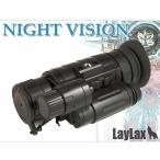暗視スコープ NITRON ONE(ナイトロン ワン) サバゲ ナイトビジョン 4571443131553
