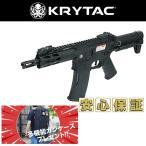 KRYTAC クライタック トライデント Mk2 PDW BK 完成品電動ガン エアガン 18歳以上  レビュー uss (18erm)