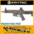 KRYTAC クライタック トライデント Mk2 PDW FDE 完成品電動ガン エアガン 18歳以上  レビュー