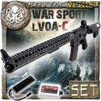 (3点セット品)KRYTAC WAR SPORT LVOA-C BK バッテリー・充電器 完成品電動ガン ブラック LayLax 4571443141170