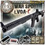 (4点セット品)KRYTAC WAR SPORT LVOA-C BK バッテリー・充電器・ドットサイト 完成品電動ガン ブラック LayLax 4571443141170