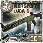 (セット品) KRYTAC WAR SPORT LVOA-S FG フォレッジグリーン バッテリー・充電器・ドットサイト 完成品電動ガン ブラック LayLax 4571443141644