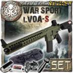 (セット品) KRYTAC WAR SPORT LVOA-S FG グリーン バッテリー・充電器・ドットサイト・ケース・フォアグリップ 完成品電動ガン ブラック LayLax 4571443141644