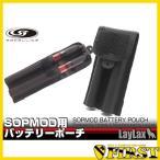 (4月予約) SOPMOD用 バッテリーポーチ 4571443144102 res04