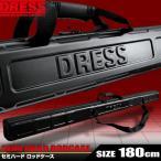DRESS(ドレス) セミハードロッドケース 180cm アングラー 釣り 竿 保管 収納 保護 コレクション フィッシング