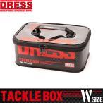 DRESS タックルボックス マルチ [Wサイズ] 便利 整理 防水 釣り フィッシング