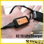 (送料無料) G2 2S Lipo チャージャー 7.4V Lipoバッテリー専用 USB充電器 リポ 小型 ミニサイズ 携帯 省スペース (xxbtr)