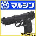 マルシン 6mm CO2ガスブローバック FN Five-seveN(ファイブセブン) 4920136043091