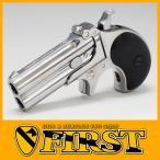(12月予約) 6mm デリンジャー Value Spec. SV 4920136048317 エアガン ハンドガン ガスガン eg-sale derringer res12