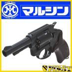 マルシン 6mm Xカートリッジ仕様 ポリスリボルバー 3インチ ABS BK 4920136048478