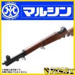 6mmガスブローバック M1ガーランド 特別品 ウォールナット製ストック マルシン工業
