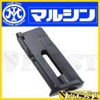 マガジン 6mm CO2ガスブローバック FN Five-seveN(ファイブセブン) マルシン 4920136210820