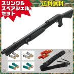 (3点セット品) エアガン ショットガン 東京マルイ M3 スーパー90 スリング&ショットシェルセット コッキング 18歳以上 ホップアップ搭載 (18arm)