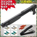 (3点セット品) エアガン ショットガン 東京マルイ M3 ショーティ SHORTY スリング&ショットシェルセット コッキング 18歳以上 ホップアップ搭載 (18arm)