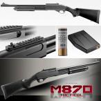 (12月予約) 東京マルイ ガスショットガン M870 タクティカル 4952839140302 costa res12
