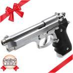 マルイ ガスブローバック M92F ミリタリークロームステンレス 4952839142122