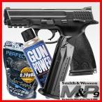 (セット品) S&W M&P 9mm マガジン&ガンパワーガス400g&BB弾セット ハンドガン マルイ 4952839142610 mipo9 costa