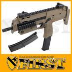 ガスガン 東京マルイ SMG MP7A1 TAN タンカラー マガジンセット エアガン 4952839142665