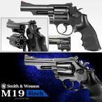 東京マルイ ガスガン ガスリボルバー M19 4インチ 4952839143129 S&W エアガン コンバットマグナム