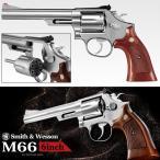 マルイ M66 6インチ ガスガン リボルバー S&W コンバットマグナム 4952839143167 エアーガン