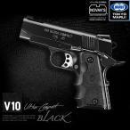 (4月27日予定)(50日保証付) 東京マルイ ガスブローバック V10 ウルトラコンパクト ブラックモデル 18歳以上 BK ブラック 黒  (18ghm) res04