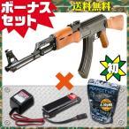 (4点セット品)電動ガン 東京マルイ AK47 シンプルセット(純正) プラス 4952839170224 フルセット