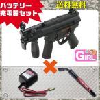 (3点セット品)電動ガン 東京マルイ MP5Kurz A4 シンプルセット(純正) エアーガン 4952839170385 フルセット