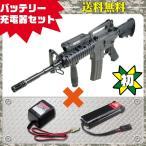 (3点セット品)電動ガン 東京マルイ M4A1 R.I.S. シンプルセット(純正) エアーガン 4952839170620 フルセット costa