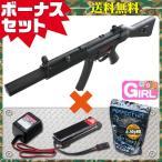 ショッピング東京 (4点セット品)電動ガン 東京マルイ MP5 SD5 ボーナスセット 4952839170682 フルセット
