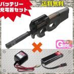 (3点セット品)電動ガン 東京マルイ P90TR シンプルセット(純正) 4952839170705 フルセット