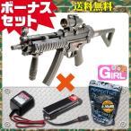 (4点セット品)電動ガン 東京マルイ MP5 RAS シンプルセット(純正)プラス 4952839170712 フルセット