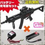 (3点セット品)東京マルイ 電動ガン  MP5RAS シンプルセット(純正) エアガン 4952839170712 フルセット