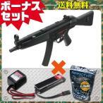 (4点セット品)電動ガン 東京マルイ MP5A4 シンプルセット(純正)プラス 4952839170736 フルセット