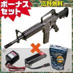 (4点セット品) 電動ガン 東京マルイ M733 シンプルセット(純正)プラス 4952839170750 フルセット