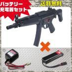 (3点セット品)電動ガン 東京マルイ MP5 J シンプルセット(純正) 4952839170781 フルセット