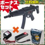 (4点セット品)電動ガン 東京マルイ MP5J シンプルセット(純正)プラス 4952839170781 フルセット