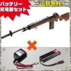 (3点セット品)電動ガン 東京マルイ M14 ウッドストックver シンプルセット(純正) 4952839170804 フルセット