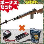 (4点セット品)電動ガン 東京マルイ U.S.ライフル M14 ウッドストックバージョン シンプルセット(純正)プラス 4952839170804 フルセット