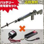 (1月予約)(3点セット品)電動ガン 東京マルイ M14 ファイバータイプODストックver シンプルセット(純正) 4952839170811 フルセット res01